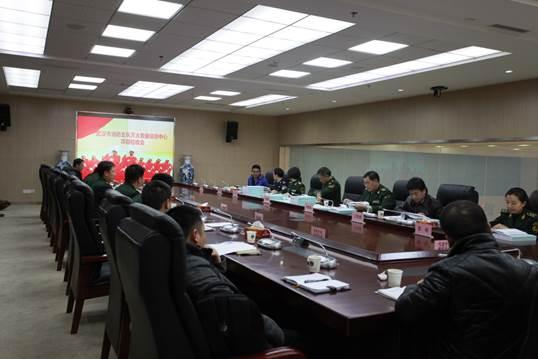 武汉市消防支队灭火救援信息中心项目验收会