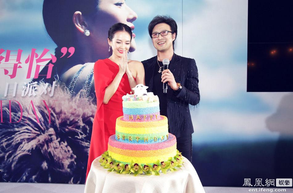 汪峰上头条求婚成功 章子怡说:我愿意 - 成军 - 成军的博客