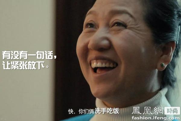 春节感动中国的一句话