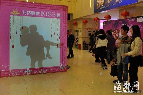 """台江福州万达目光,一个""""影城kiss屋""""吸引了不少人的爱情光影公寓电影版-清晰版图片"""