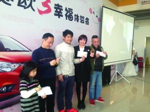 上海通用雪佛兰赛欧3高清图片