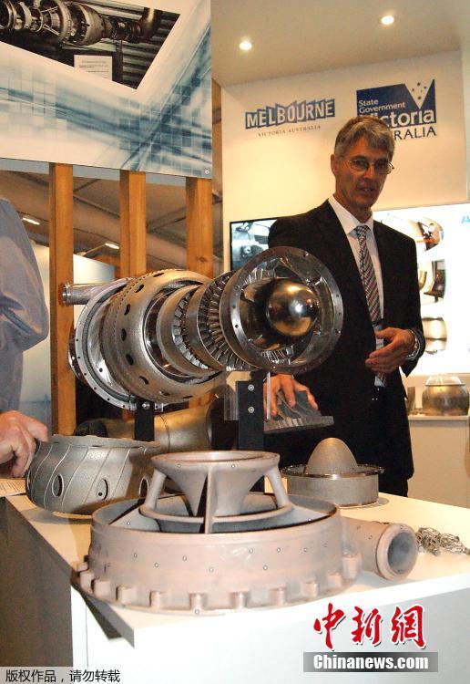 世界首台3d打印飞机引擎亮相澳大利亚航展