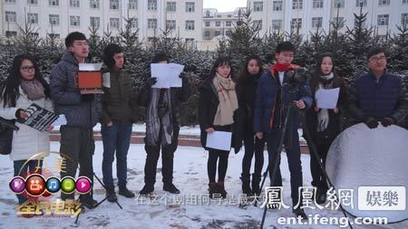 """《电影接龙》冬季特辑  雪地""""无痕""""上演冬季恋歌"""