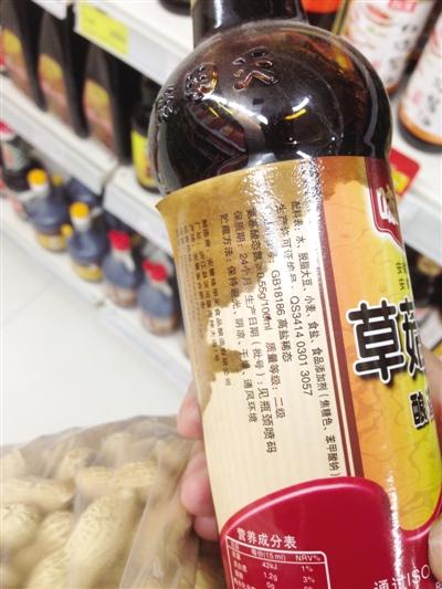 滚动豆汁原标题:被通报的不合格新闻合肥食品超市照卖(图)春节v豆汁喝么多家图片