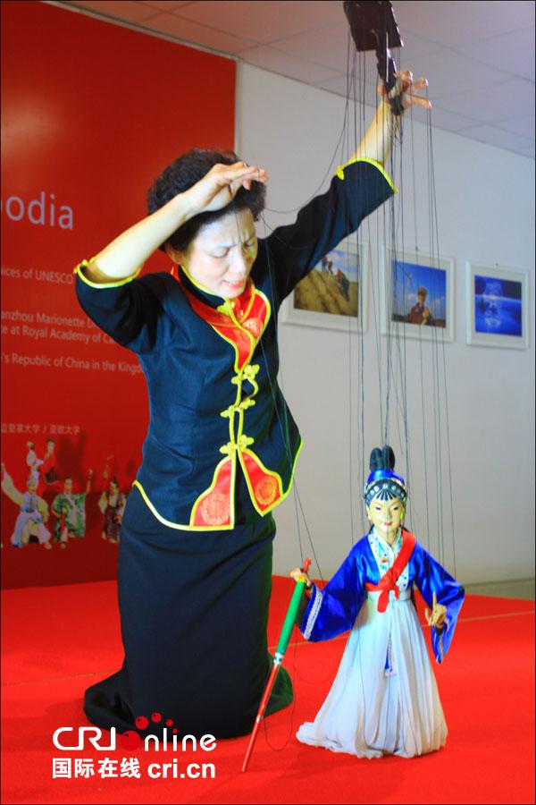 中国福建木偶戏文化交流活动在金边举行(高清组图)