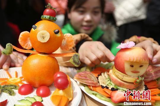 南京农业大学水果拼盘大赛展创意引点赞