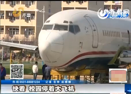 山东一高校花千万买波音737 称将用于教学(组图)