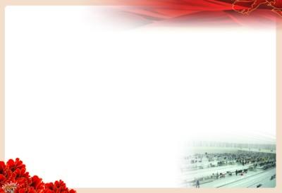 ppt 背景 背景图片 边框 模板 设计 相框 400_274图片