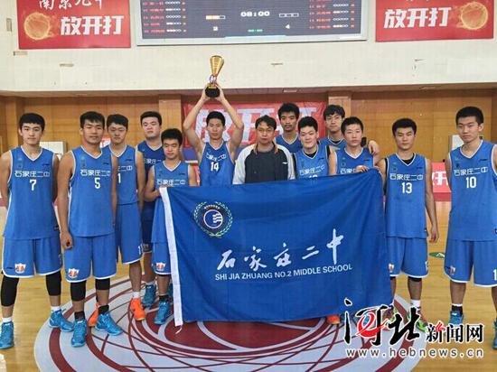 石家庄二中首获南区初高中联赛冠军中国高中|心得数学教学篮球图片