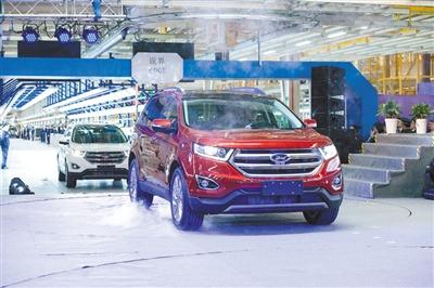 浙江杭州的长安福特新整车工厂建成投产,这是福特在华投建的第高清图片