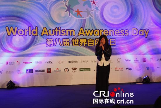 自闭症儿童家长讲述孩子成长历程 摄影:刘雯
