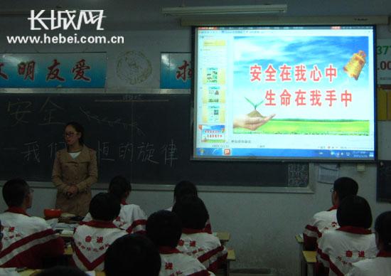 衡水第十三中学开展 五个一 活动落实安全教育