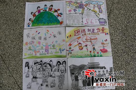 """新疆乌苏市学校开展""""民族团结手拉手""""手抄报评比活动"""