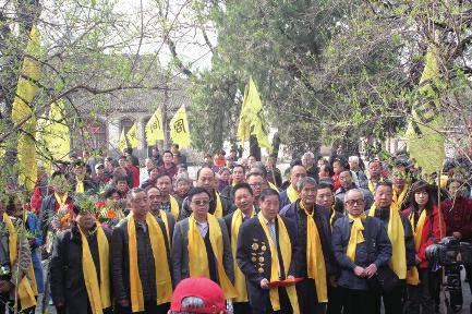 咸阳民间公祭周陵大典在周陵文管所院内举行,来自咸阳及周边市县
