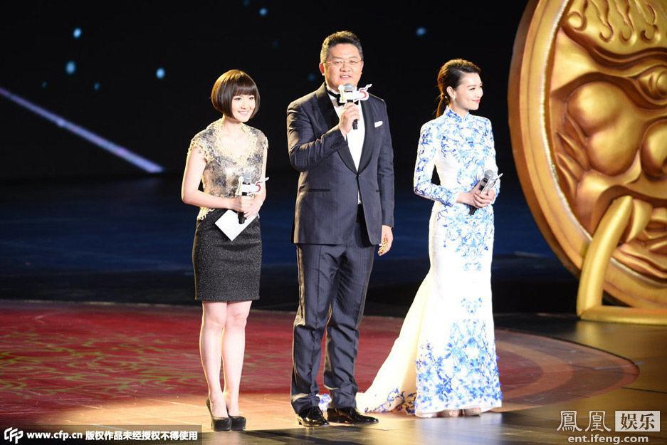 第5届北京国际电影节颁奖典礼现场[高清大图]图片