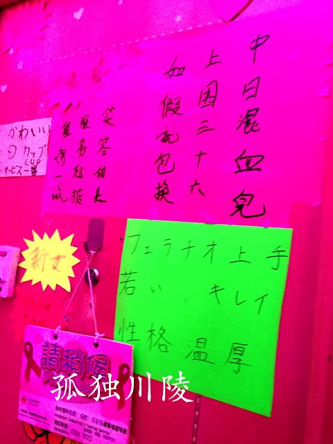 香港红灯区与陈冠希的成长历程图