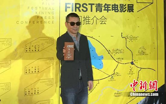 /姜文任青年影展主席 陈建斌:《一个勺子》等上映
