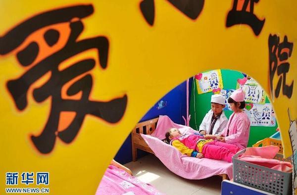 模拟医院搬进幼儿园 幼儿体验和谐医患