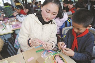 教小学生折纸