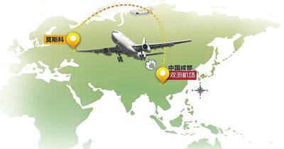 莫斯科的飞机起航,标志着我国西南地区首条直飞莫斯科航线正式开通.