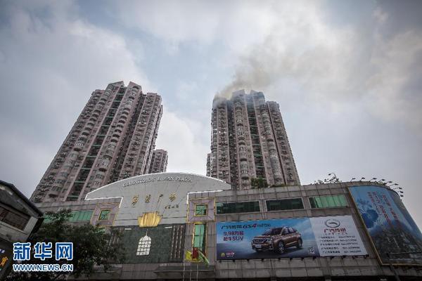 5月7日14时30分许,广东省广州市荔湾区荔湾广场北塔楼发生火灾.