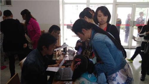 直击2015上海面谈中小学招生民办择校热降温班名二小学年级图片
