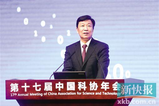 第十七届中国科协年会广州开幕|科协|万钢_凤凰