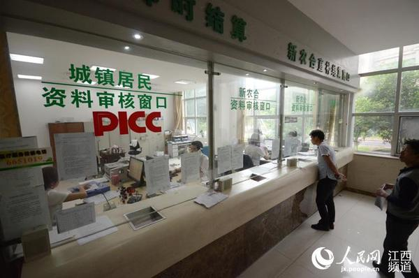 原标题:长沙湘雅医院设跨省医保窗口,已与32省份实现跨省异地结算3图片