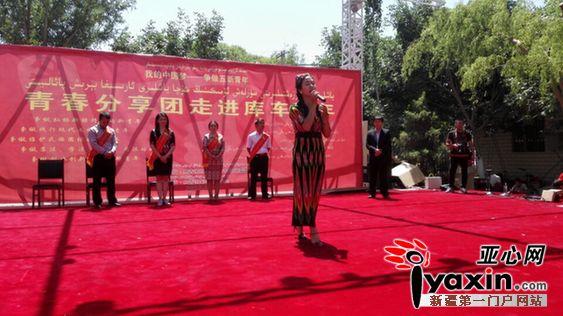 """""""我的中国梦 争做五新青年""""青春分享团走进库车青年"""