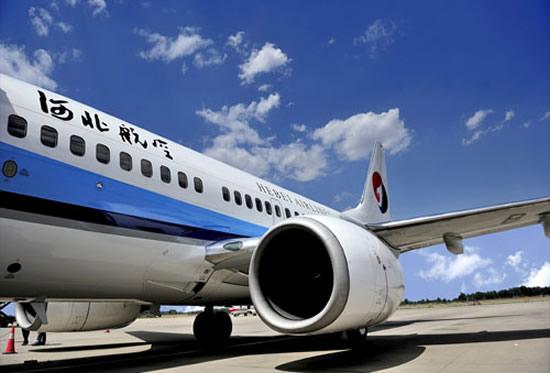 """航班在泉州晋江国际机场腾空而起,标志着河北航空""""泉州-杭州-石家庄"""""""