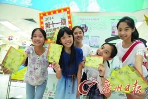第十二届广州市中小学生数学节|年级|师生_凤凰书信学生天津一小学图片
