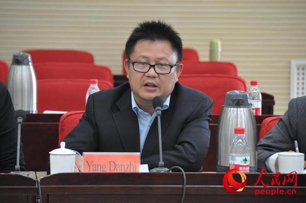 杨丹志 南海问题走向不至于影响中美关系全局
