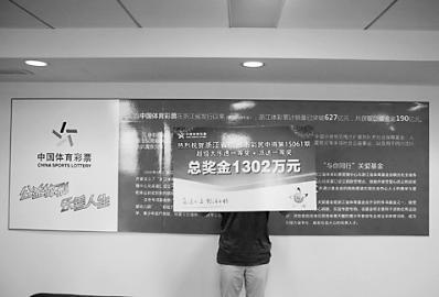 大乐透今日开奖,奖池13.58亿元|开奖|体彩