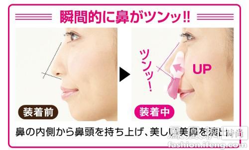 日本8件奇葩美容工具亮瞎眼