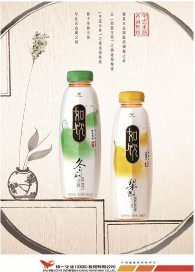 掀起最美中国:如饮瓶上中国绘制传统文化佳佳的和她风马情趣用品图片