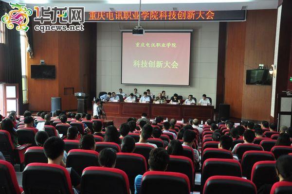 重庆一高校教师被称 专利达人 获学校30万元现金奖励