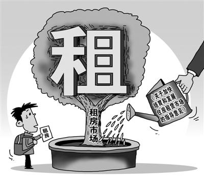 重庆征地房屋安置办法_济南租赁的房屋还用交土地使用税及房产税吗_城市房屋租赁管理办法