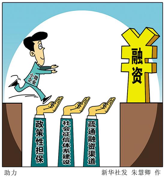 中国人民银行矢量图