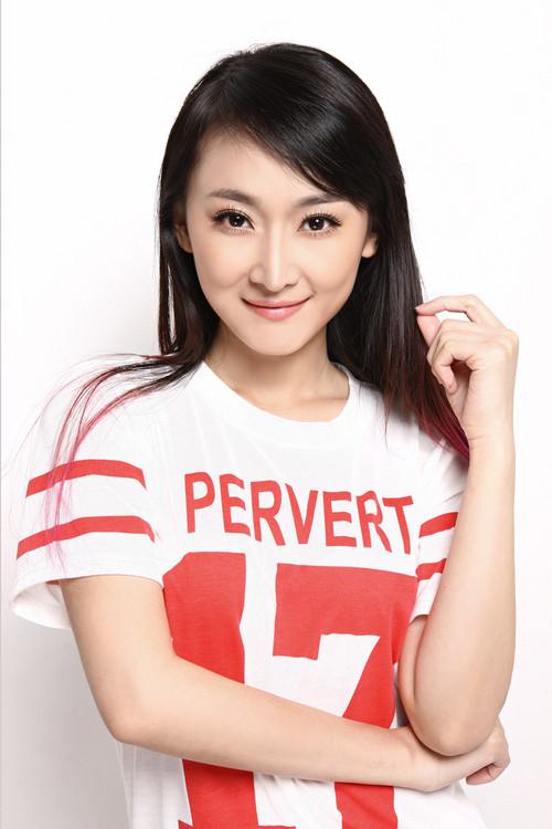 1989年出生的刘俐模特