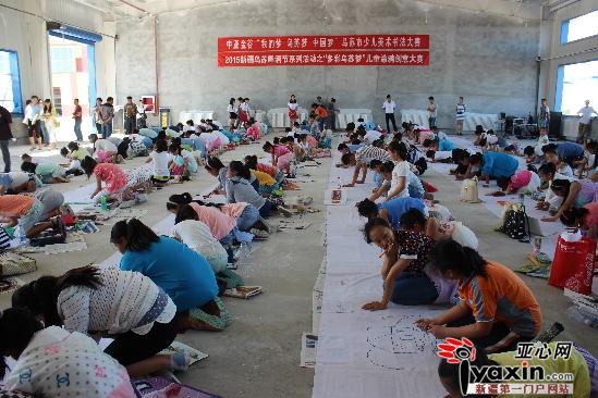"""弘扬中华传统文化,树立""""中国梦,乌苏梦""""的爱国情怀,激发他们爱祖国,爱"""