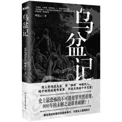 ...事件的受害者名叫李浩籍贯并非南阳而是扬州;清末著名说书艺...