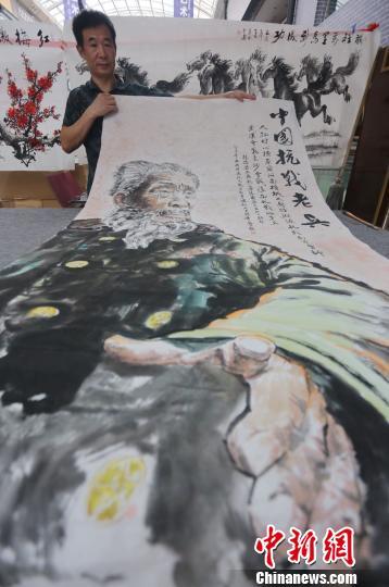 河南画家创作 中国抗战老兵 愿捐赠抗战博物馆