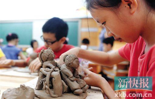 海珠40名小学生比拼陶艺 泥巴也能塑出童心图片