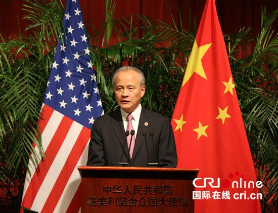 2015年7月28日,中国驻美大使崔天凯在中国驻美国使馆庆祝建军88周年招待会上致辞。张旭摄