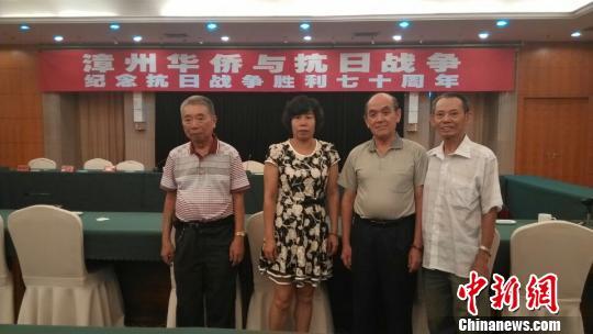 漳州侨界人士聚首追忆归侨抗战英雄事迹