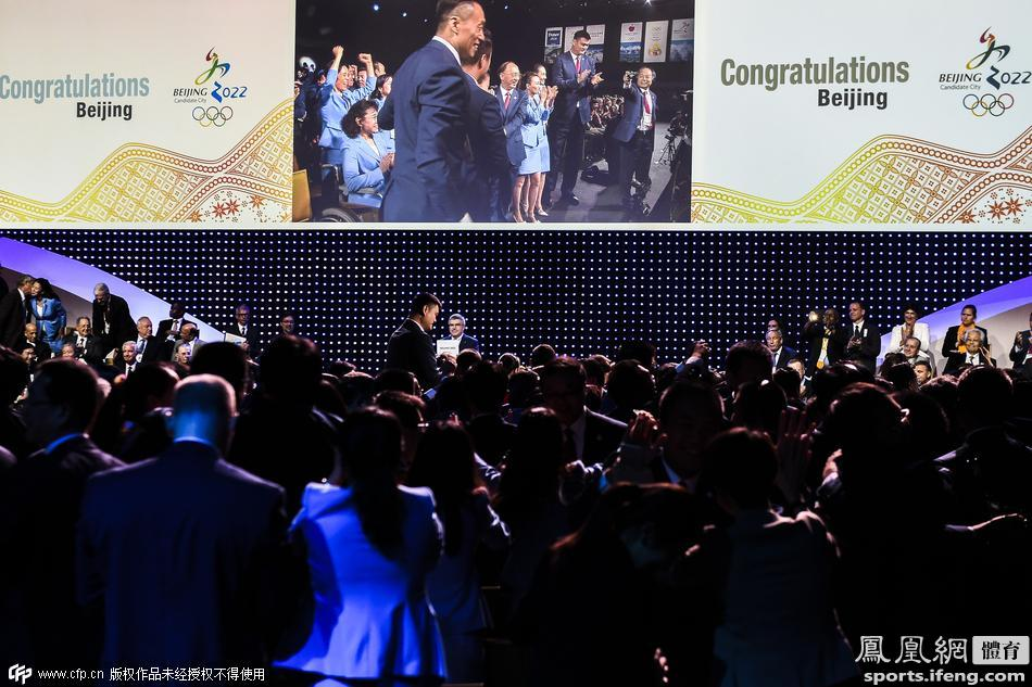 北京张家口获得2022冬奥会主办权 - li-han163 - 李 晗