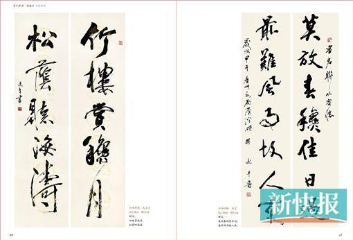 花鼓戏南手西调简谱-广东省作协主席蒋述卓是一位多才多艺的文化人.治学之余,他会写出