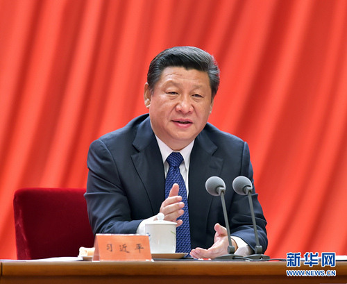 2015年1月13日,习近平在中国共产党第十八届中央纪律检查委员会第五次全体会议上发表重要讲话。新华社记者李涛摄