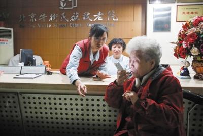 3月3日,西城區公辦民營的牛街民族敬老院,一位老人使用微信聊天。未來,北京市大部分公辦養老機構將進行民營化改革。 資料圖片/新京報記者 彭子洋 攝