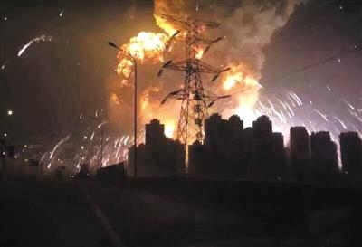 天津滨海新区爆炸现场。 图片来自互联网